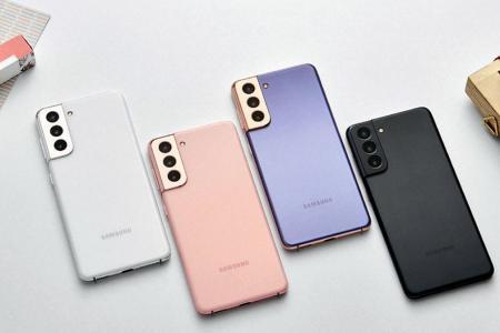 Plan Canje Samsung