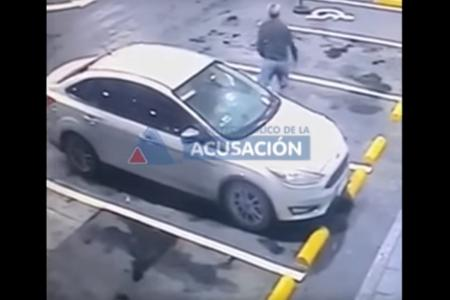 Video de seguridad