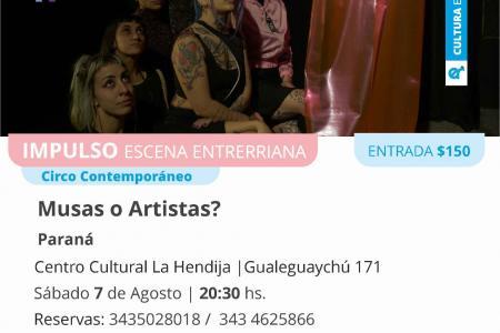 Centro Cultural La Hendija