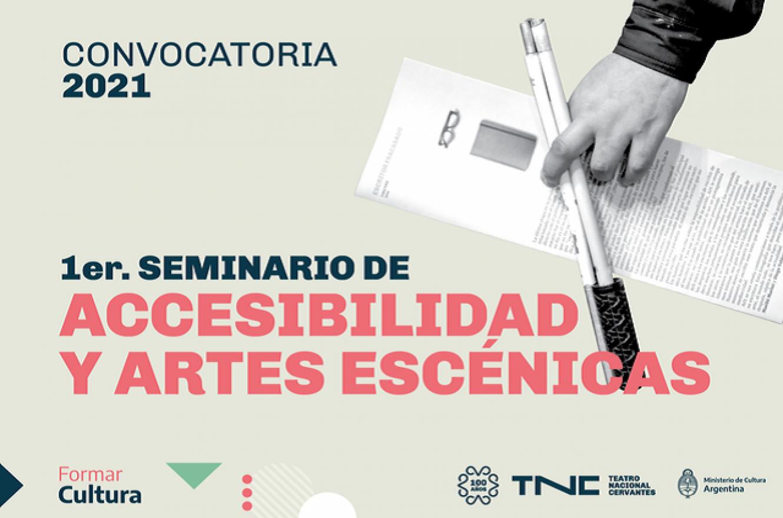 I Seminario de Accesibilidad y Artes Escénicas