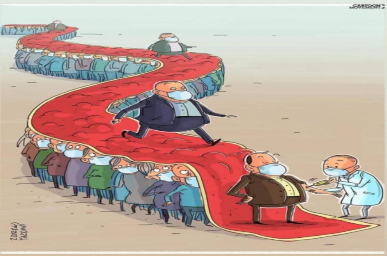dibujo Mahnaz Yazdani