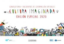 Convocatoria Cultura Imaginada