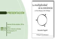 Editorial Fundación La Hendija