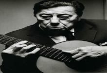 "Certamen de canciones ""Atahualpa Yupanqui"""
