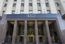 AFIP suspenderá embargos a pymes y empresas de sectores críticos
