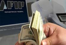 Las sociedades en guaridas fiscales son pantallas para ocultar el manejo de fondos y a sus titulares.