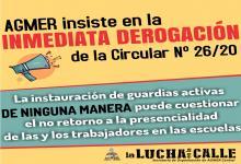 AGMER rechazo circular guardias activas