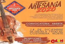 Fiesta Nacional de la Artesanía