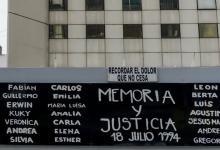 AMIA recuerdo víctimas