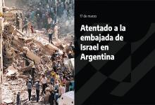 recuerdo atentado Embajada de Israel