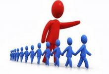 Ausencia de líderes