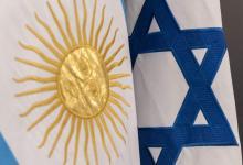 banderas Argentina- Israel