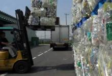 basura importada
