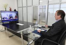 Bordet reunión virtual