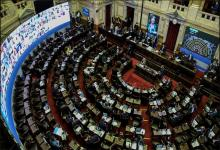 Cámara de Diputados de la Nación sesión virtual