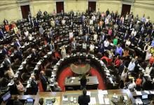 Cámara de Diputados de Nación