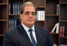 Martín Carbonell