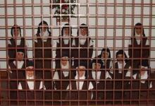 Carmelitas descalzas de Nogoyá