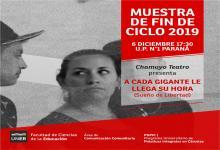 Programa Universitario de Prácticas Integrales en Cárceles