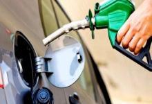 A partir de la medianoche suben 1,3% los combustibles
