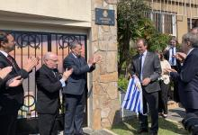 El gobernador Gustavo Bordet inauguró el miércoles pasado el Consulado General de la República Oriental del Uruguay (ROU) en Paraná.