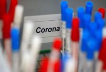 coronavirus muestras