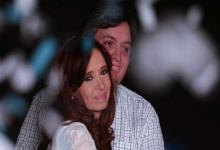 Cristina y Máximo