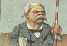 Luis Augusto Huergo fue el primer ingeniero argentino recibido en el país, en 1870. Por eso hoy se celebra el Día de la Ingeniería; que no debe confundirse con el 16 de junio que se celebra el Día del Ingeniero.