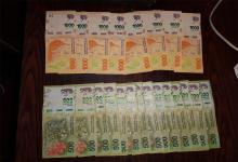En los allanamientos realizados en Crespo por narcomenudeo se secuestró drogas y dinero en efectivo de moneda nacional y extranjera.