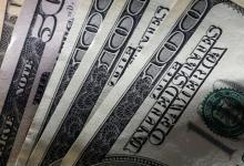 El dólar blue cayó casi $4 y cortó la racha de ocho alzas en fila