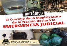 Emergencia judicial