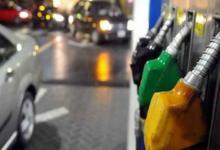 naftas estación de servicio