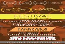 I Festival de Cortometrajes de Feliciano
