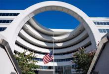 La unidad de control de delitos financieros estadounidense (FinCEN, por su sigla en inglés) abrió una ventana a la verdadera forma de operar de los grandes bancos internacionales vinculados con la corrupción.