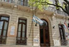 Fiscalía Federal de Paraná