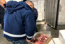 inspección frigorífico