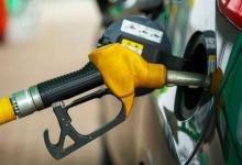 Dejaron de vender gas oil