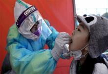 hisopado en China