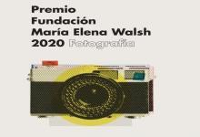 Fundación María Elena Walsh