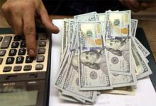 Los depósitos en dólares en las cuentas bancarias a la vista no pagan el Impuesto a los Bienes Personales.
