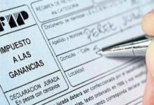 impuesto a las ganancias formulario