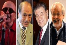 Artistas, intelectuales y periodistas