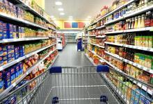 La inflación fue del 3,2% en junio y acumuló 25,3% en el primer semestre