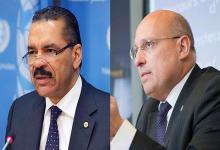 Noble y Sollier de Interpol