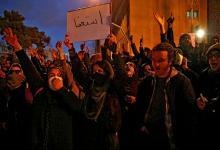 Muchos iraníes salieron a las calles para reclamar reformas al régimen.