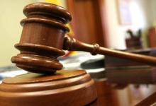 La Cámara ratificó la condena