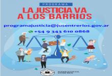 La Justicia va a los Barrios