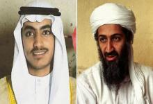 Hamza Bin Laden es el hijo de una de las tres esposas sobrevivientes de Osama bin Laden, Jairia Sabar, que vivía con su marido en un complejo en Abbottabad, cerca de una gran base militar paquistaní.