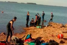 lago Salto Grande búsqueda