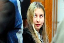 Nahir Galarza está alojada en la UP 6 de Paraná, condenada a prisión perpetua.